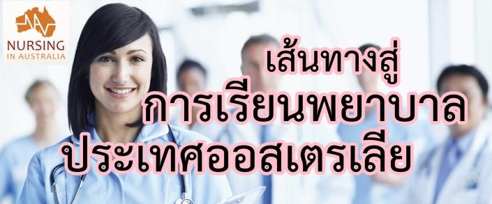 ban_nurse 0000